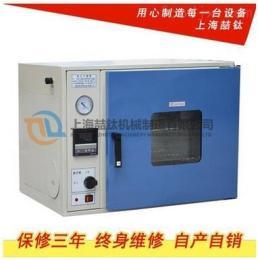 真空烘箱的产品用途,DZF-6053真空干燥箱/烘箱上海喆钛专业制造