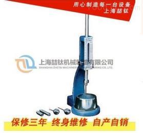 水泥维卡仪优质上海厂家,水泥凝结时间测定仪现货,ISO维卡仪牌价多少