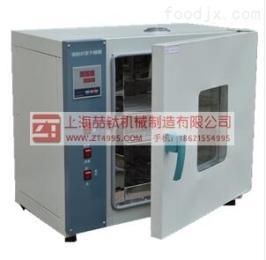 空气对流干燥箱(烘箱)的使用说明,101-2HA强制空气对流干燥箱的售后