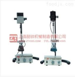 JJ-1型精密增力电动搅拌机,标?#21152;胖试?#21147;电动搅拌机,精密搅拌机