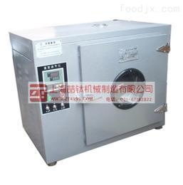 101-3Y电热恒温红外干燥箱_电热恒温红外干燥箱价格_远红外鼓风干燥箱厂家