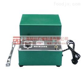 电磁制样矿石粉碎机,电磁制样矿石粉碎机专业制造