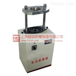 新一代DL-300KN型液压电动脱模器,电动液压脱模器图片