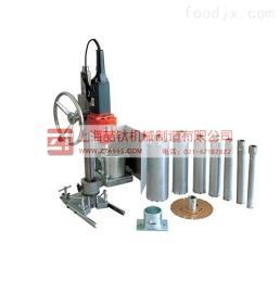 销售HZ-15混凝土钻孔取芯机 销售混凝土钻孔取芯机