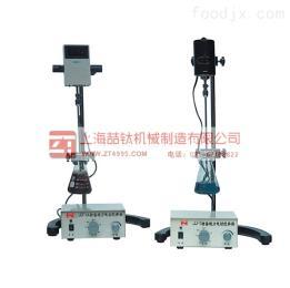 90W電動攪拌機廠家|價格|電動增力攪拌機用途|參數