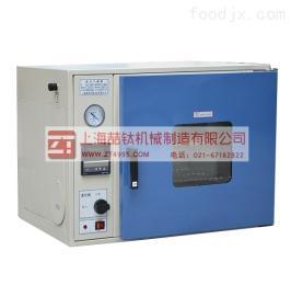 DZF-6210鐢电儹鐪熺┖骞茬嚗绠卞巶瀹秥浠锋牸|鐢电儹鐪熺┖骞茬嚗绠辩敤閫攟鍙傛暟