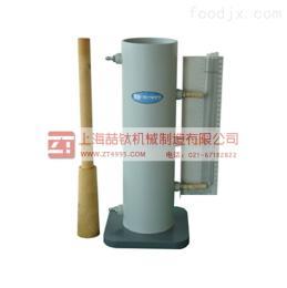 銷售上海變水頭土壤滲透儀_TST-70變水頭土壤滲透儀批發