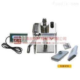 HZ-2000飾面磚拉撥儀廠家|價格|飾面磚粘結強度檢測儀用途|參數