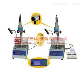 SZR-6瀝青針入度測定儀|數顯瀝青針入度測定儀技術參數