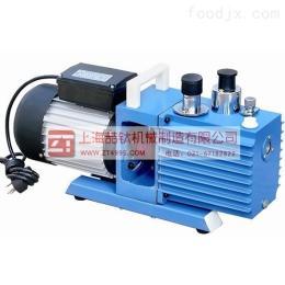 2XZ-2真空泵_抽真空真空泵誠實可靠_真空泵現貨