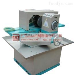 SCM-200双端磨平机_SHM-200双端面磨平机价格