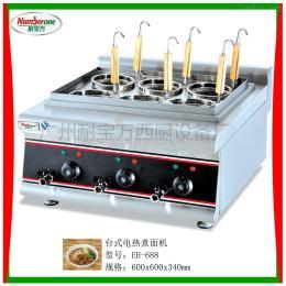 EH-688不锈钢台式电煮面炉