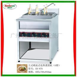 EH-876立式喷流式电热煮面机/煮面炉/汤粉炉/煲汤炉/意粉炉