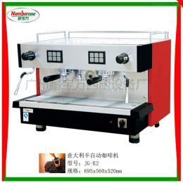 JG-K2意大利半自动咖啡机