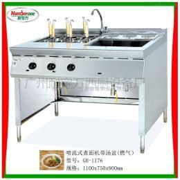 GH-1176喷流式煮面机带汤盆(燃气)/麻辣汤机