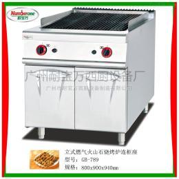 GB-789火山石烧烤炉