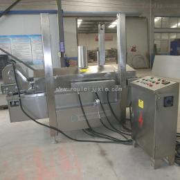 SDY-L-4500小鱼仔油炸机 毛毛鱼油炸生产线