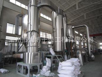 XSG-7磷酸鐵快速閃蒸干燥機