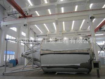 LPG-350碘海醇离心喷雾干燥塔系统