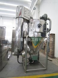 LPG-5型立式高速离心式喷雾干燥器