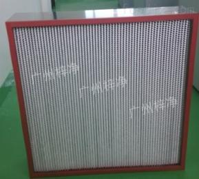 耐高温高效空气过滤器,250度耐高温高效空气过滤器