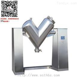 同亨包装设备 定制V型高效混合机CHJ-V系列 成都同亨包装 高效混合机