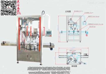 同亨定制奶粉灌装机|成都同亨包装设备双螺杆灌装机|安全高效