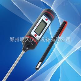 GDYQ-9000SGDYQ-9000S手持式食品温度快速测定仪
