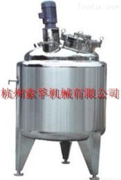 DR电加热搅拌罐,电加热搅拌缸