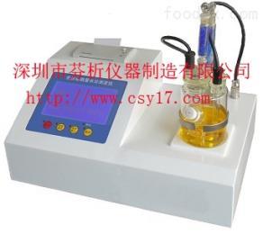 稀土抛光液浆料固含量测定仪