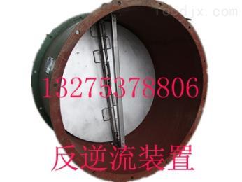 hll煤矿风门反逆流装置阻止风流反向的发生
