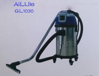 GL1030小型工业吸尘器