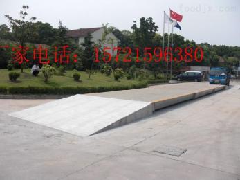 SCS供應岑溪地磅(8米/10米/16米80噸)