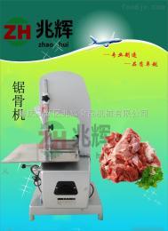 ZH-J310供应【商用锯骨机】 中型立式全自动锯骨机 冻鱼切割机