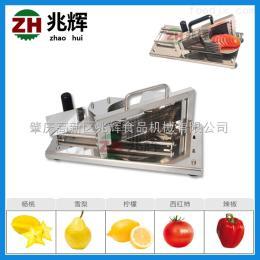ZH-HT4多功能手動水果切片機