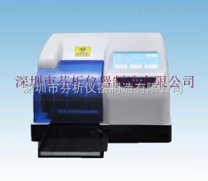 CSY-Z酶标板全自动洗板机