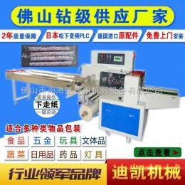 DK-260X黄铜管伺服包装机 长管枕式分装机 铝方管自动套膜机
