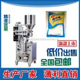 DK-320A供应白砂糖包装机 全自动食品颗粒粉末大?#33258;?#31918;分装机 自动包装机