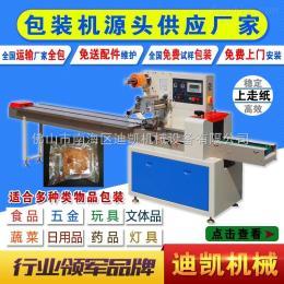 DK-360厂家供应饼干折叠包装机械定制小型月饼枕式包装机湖南月饼套袋机