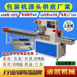 DK-260棒棒糖包装机 糖果包装机械 棒棒糖枕式自动包装机