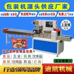 DK-350河粉包装机 枕式包装机械 食品多功能枕式包装机械设备生产厂家