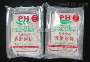 DK-500佛山迪凯生产厂家热销河粉托盒包装机  米粉食品全自动枕式包装机