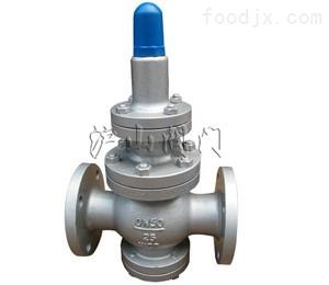 YGa43H/Y型高灵敏度大流量蒸汽减压阀