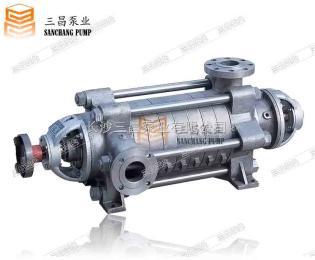 D12-25X3沈阳多级清水泵厂家 型号 配件 价格 三昌水泵厂畅销