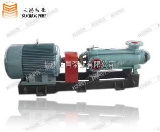 D25-30*4深圳D25-30*4多级离心泵 2级18.5KW水泵 三昌泵业