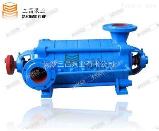 D6-50X3河北多级清水泵厂家 型号 配件 价格 三昌水泵厂畅销