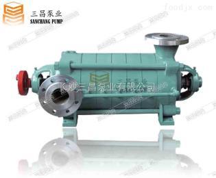 D6-25X3江苏多级清水泵厂家 型号 配件 价格 三昌水泵厂畅销