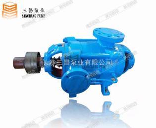 D612-25X6上海多级清水泵厂家 型号 配件 价格 三昌水泵厂畅销