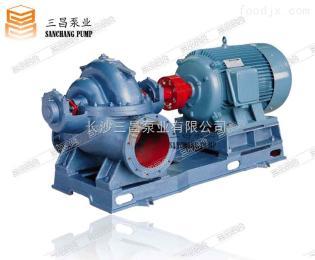 500s22福建单级双吸离心泵参数 福建500s22双吸泵选型报价 三昌泵业直销