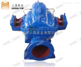 500s35九江单级双吸离心泵参数 九江500s35双吸泵选型报价 三昌泵业直销